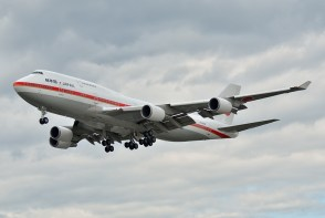 747 Japanesse Air Force