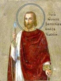 Venčeslav
