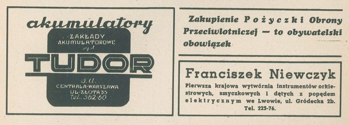 MiK 5.1939.Tudor min