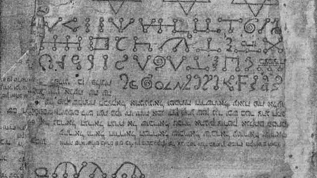 O Sefer Raziel – O  Livro dos Segredos dos Anjos do Arcanjo Raziel