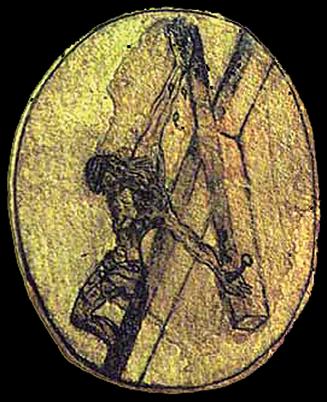 Cristo Salvador Desenho de S. João da Cruz