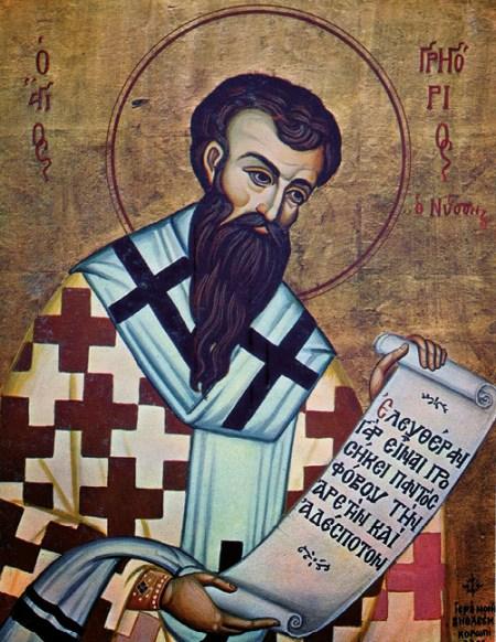 S. Gregório de Nissa, irmão de Santa Macrina