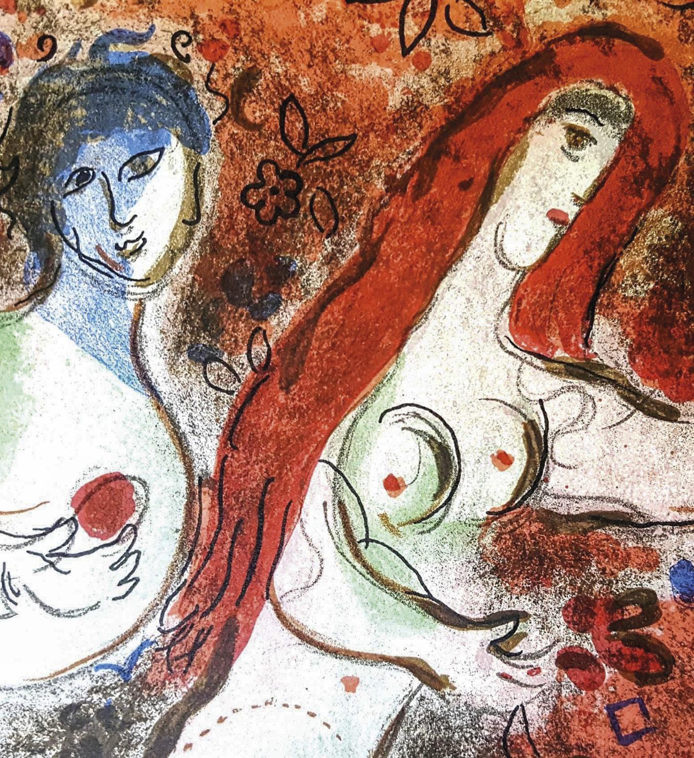Litografia de Adão e Eva (pormenor), 1960, Marc Chagal