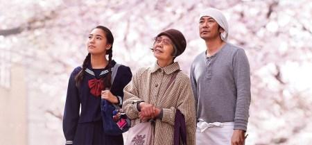 An - Uma Pastelaria em Tóquio, de Naomi Kawase, Drama, M/12, JAP/ALE/FRA, 2015.