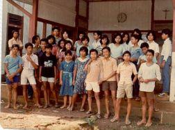 Asrama tahun 1981 - 1983 (Bpk. Martinus Sofyan, Ibu. Kristin Lolang, Ign. Joko Prayogo dkk)