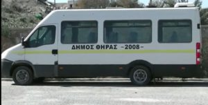 ΒΑΝΑΚΙ