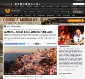 santorini_antena3 copy