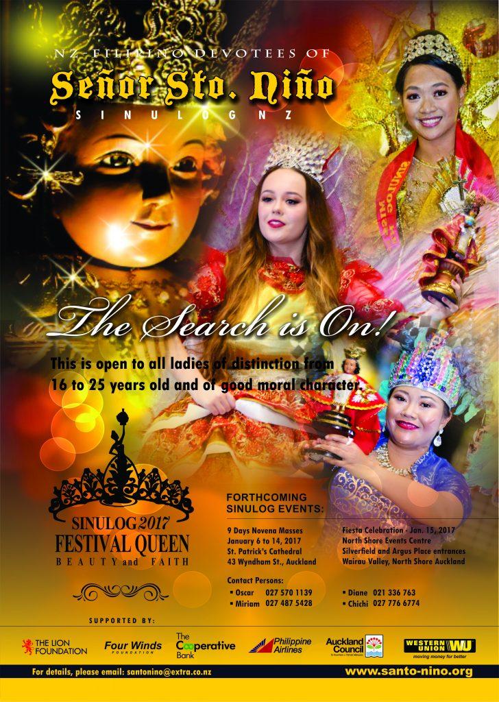 festival-queen-2017-poster