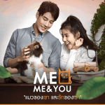 SNACK-SIZED REVIEW FOR Meo Me & You (2018) MINOR SPOILERS!