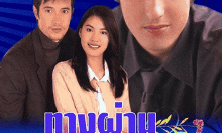SNACK-SIZED REVIEW FOR Tang Parn Kammathep (2001) MINOR SPOILERS!
