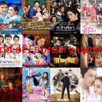 Updated Version End of February update and Upcoming Dramas in March update 2019