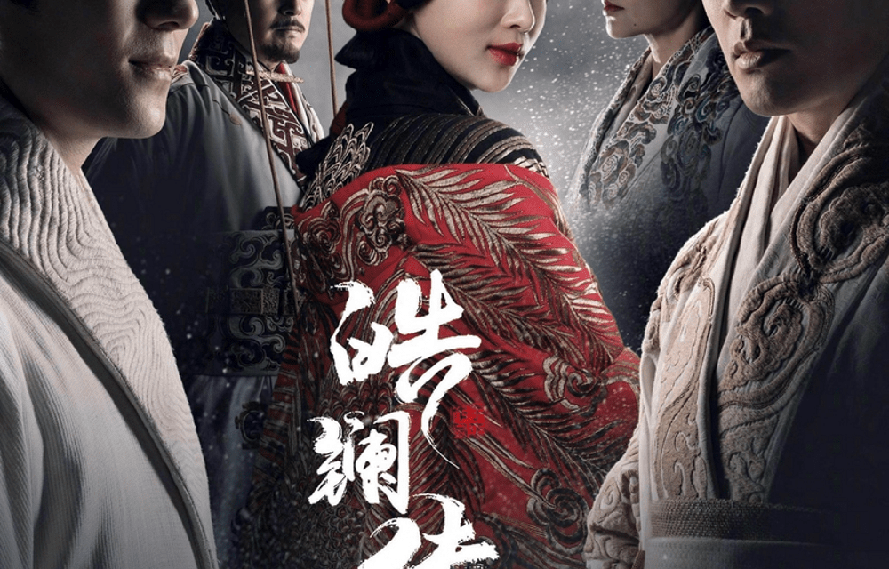 SNACK-SIZED REVIEW FOR The Legend of Hao Lan (2019) MINOR SPOILERS!