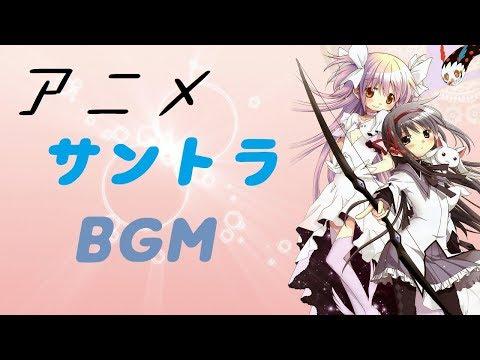 【作業用BGM】私的テンション上がるアニメサントラ集【高音質】