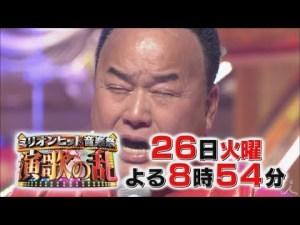 『演歌の乱』3/26(火) ミリオンヒットJポップで紅白歌合戦SP【TBS】