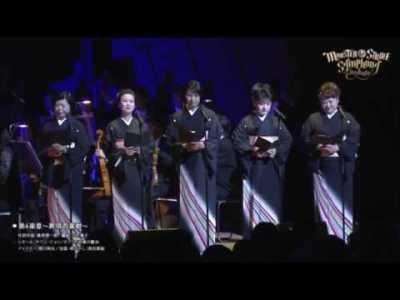 【モンスト】カインbgm ・爆絶・神殿・激究極・オーケストラ