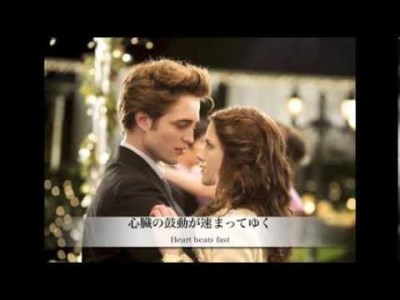 A Thousand Years,Pt2  Christina Perri (feat. Steve Kazee) 日本語訳&英語歌詞