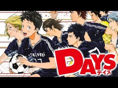 DAYS Original Soundtrack (Composed by Yoshihiro Ike)