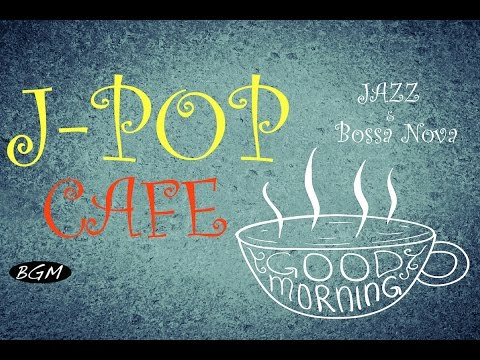【Cafe Music】JAPANESE POPS – Jazz & Bossa Nova Instrumental Music – Background Music
