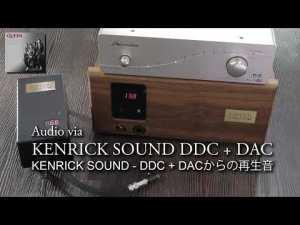 [超高音質CD超え] Queen (クイーン) – Bohemian Rhapsody (ボヘミアン・ラプソディ) | KENRICK DDC & DAC Playback HQ 直接録音