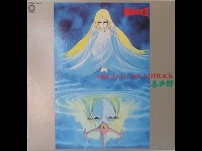 La Princesa de los Mil Años/Queen Millennia O.S.T. Full Album