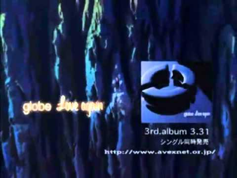 globe CD CM 1995-2003 (1/2)
