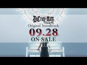 TVアニメ「D.Gray-man HALLOW」Original Soundtrack 発売告知CM | 09.28 ON SALE