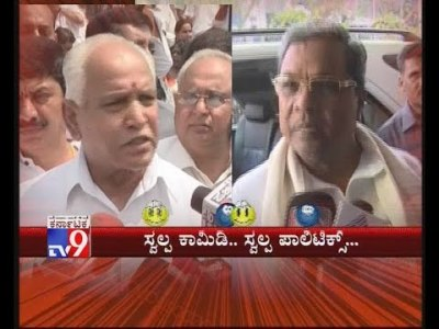 TV9 Swalpa Comedy Swalpa Politics: Yeddyurappa Protest against CM Siddaramaiah over CD Issue