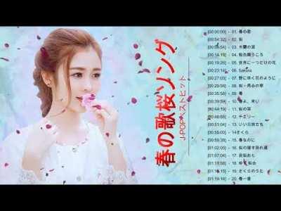 【春の歌/桜ソングメドレー】春に聴きたい感動する歌/泣ける曲 邦楽おすすめJ-POPベストヒット!作業用BGM】
