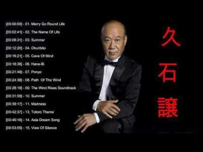 久石 譲 メドレー    久石 譲 おすすめの名曲   Hisaishi Joe Greatest Hits 2018