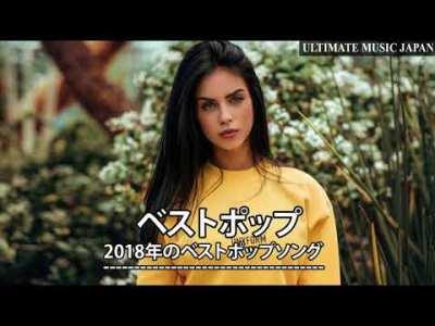 【作業用BGM】おしゃれ&超クール!洋楽R&B集人気のあ 2018 (超高音質) #4