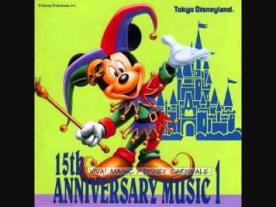 東京ディズニーランド15周年アニバーサリー   マジカルモーメント