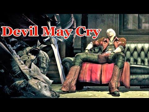 デビルメイクライ BGM集 Devil May Cry OST