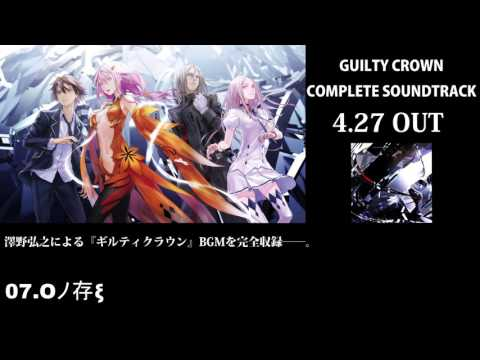 TVアニメ「GUILTY CROWN」/COMPLETE  SOUNDTRACK 試聴PV-DISC2-