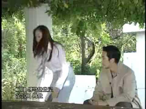 秋の童話 OST-02 『Reason』