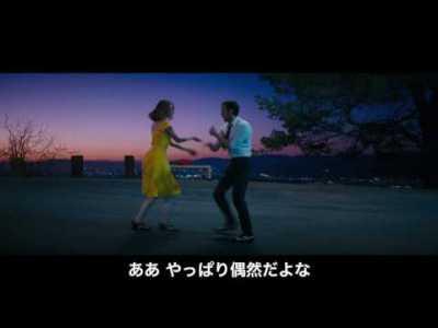 映画『ラ・ラ・ランド』 – 英語圏版予告編(日本語字幕付き)