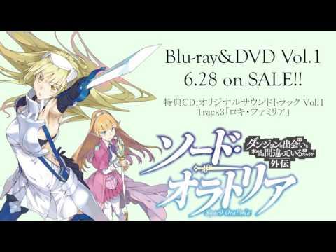 TVアニメ「ソード・オラトリア」サントラVol.1 Track03視聴