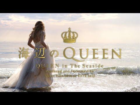 Queenのウクレレカバーアルバム。「ボヘミアン・ラプソディ」の感動を、癒しのウクレレで。