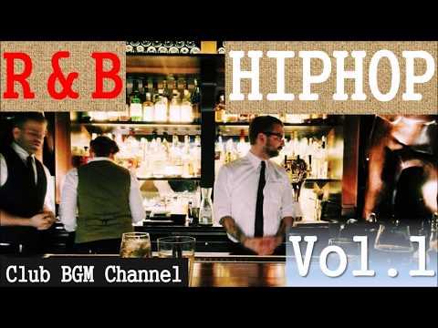 HIPHOP R&B BGM Chill Out リラックス・癒やしのインストで集中!作業用・勉強用・睡眠に大人な1時間