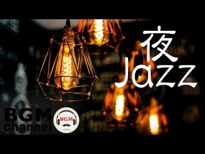 Night Jazz Music – Relaxing Slow Jazz – Sleep Jazz Music – Background Jazz Music