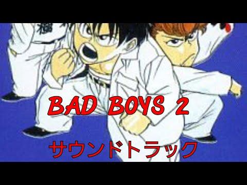 アニメ バットボーイズ2 サウンドトラック BAD BOYS サントラ