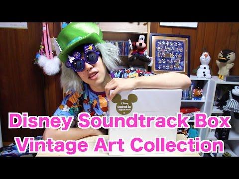なんか豪華!ディズニー・サウンドトラック・ ボックス~ヴィンテージ・アート・コレクション!