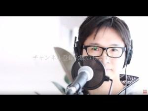 演歌・歌謡曲カバー曲を歌っています!チャンネル登録よろしくお願い致します♪ <紹介動画>