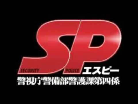 ドラマSP(エスピー) Long Action Mix Medley