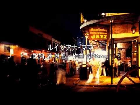 フォレスタ音楽集~オールディーズ特集Ⅱ~ 『ルイジアナ・ママ』『ミスター・ベースマン』ほか