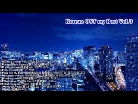 【作業用BGM】Korean OST Ballad celection Vol.2【韓国ドラマバラード集】