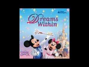【CD音源】the Dream Goes On ドリーム・ゴーズ・オン ~東京ディズニーランド25周年テーマソング~