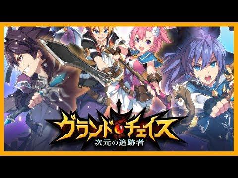 Kog, Majiko – Hope (希望 – GrandChase オリジナル・ゲーム・サウンドトラック)