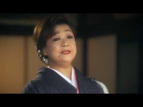 松原のぶえ「雨降り酒」1コーラス(2019年7月3日発売)
