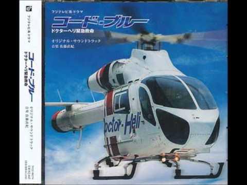 01. Code Blue Doctor Heli Kinkyuu Kyuumei OST::Code Blue