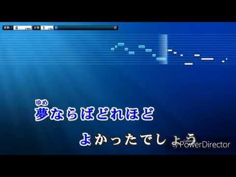 米津玄師 「Lemon」【演歌歌手の徳永ゆうきが歌うとこうなる】